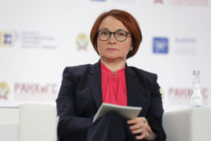 Elvira Nabiullina Russia central bank