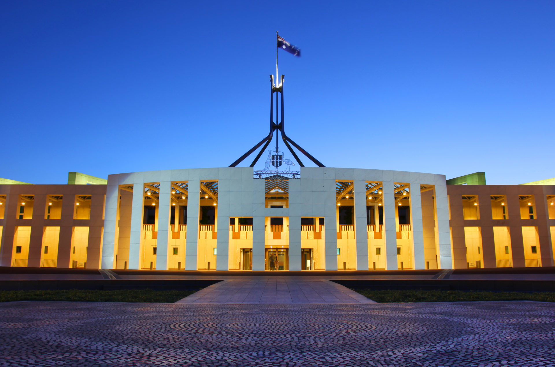 This Australian Government Agency is Unimpressed by the State of Blockchain