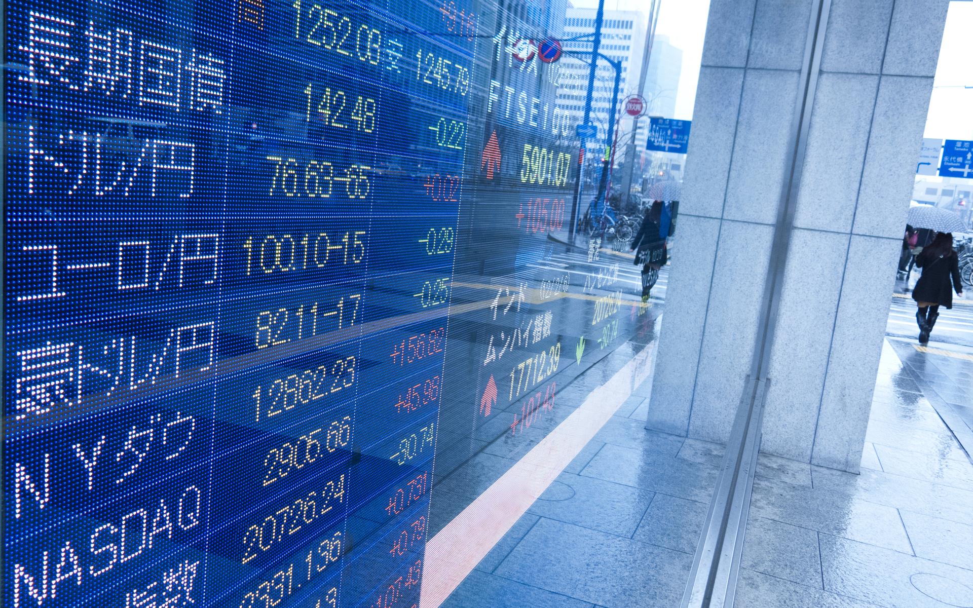 IPO market stock