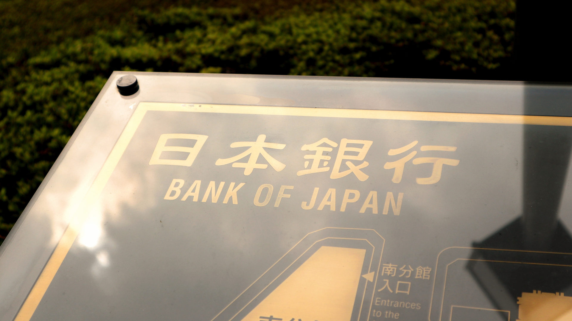 Bank of Japan crypto