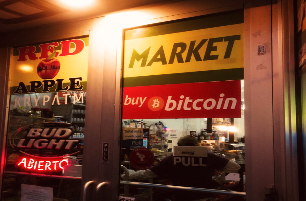 how to buy bitcoin store