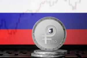 Russia Venezuela Petro