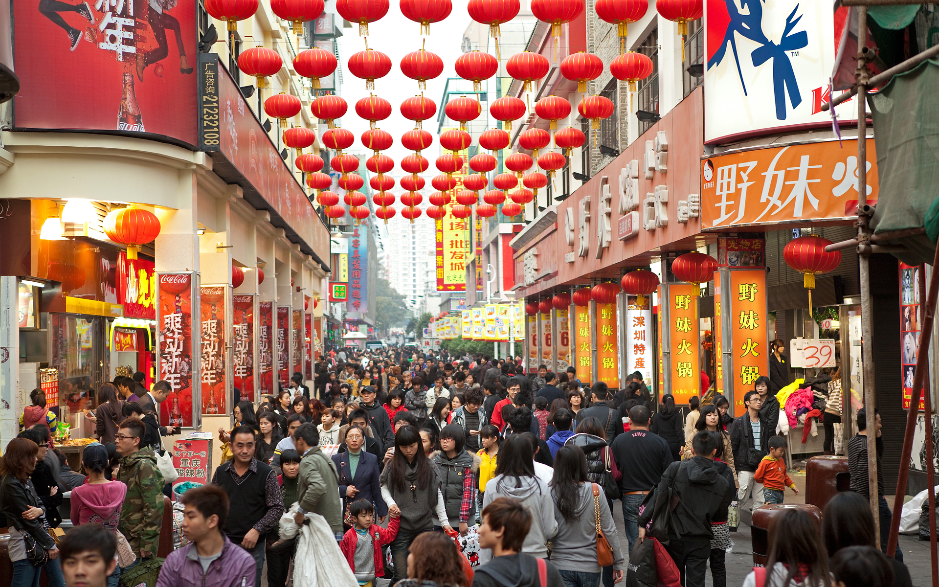 china chinese crowd invest in bitcoin survey