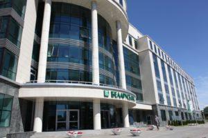 Belarusbank belarus bank