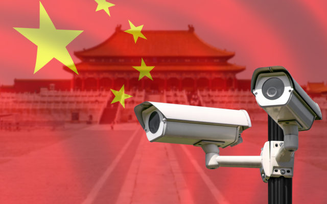 china bitcoin surveillance