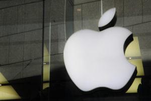 Apple stock APPL