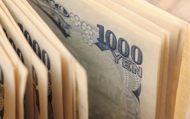 japan yen japanese JPY