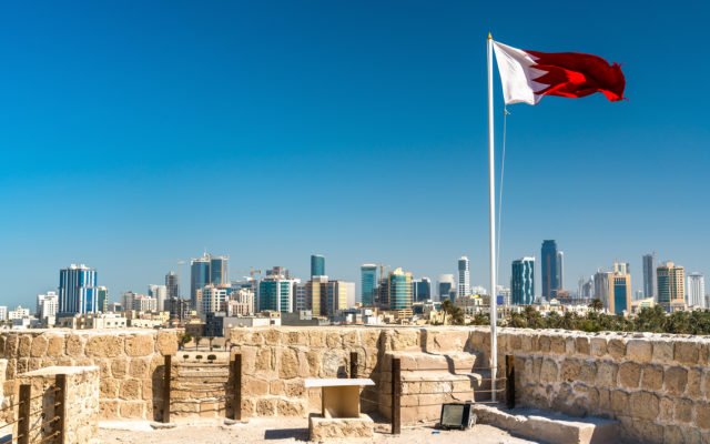 Bahrain Central Bank Unveils Bitcoin Regulations
