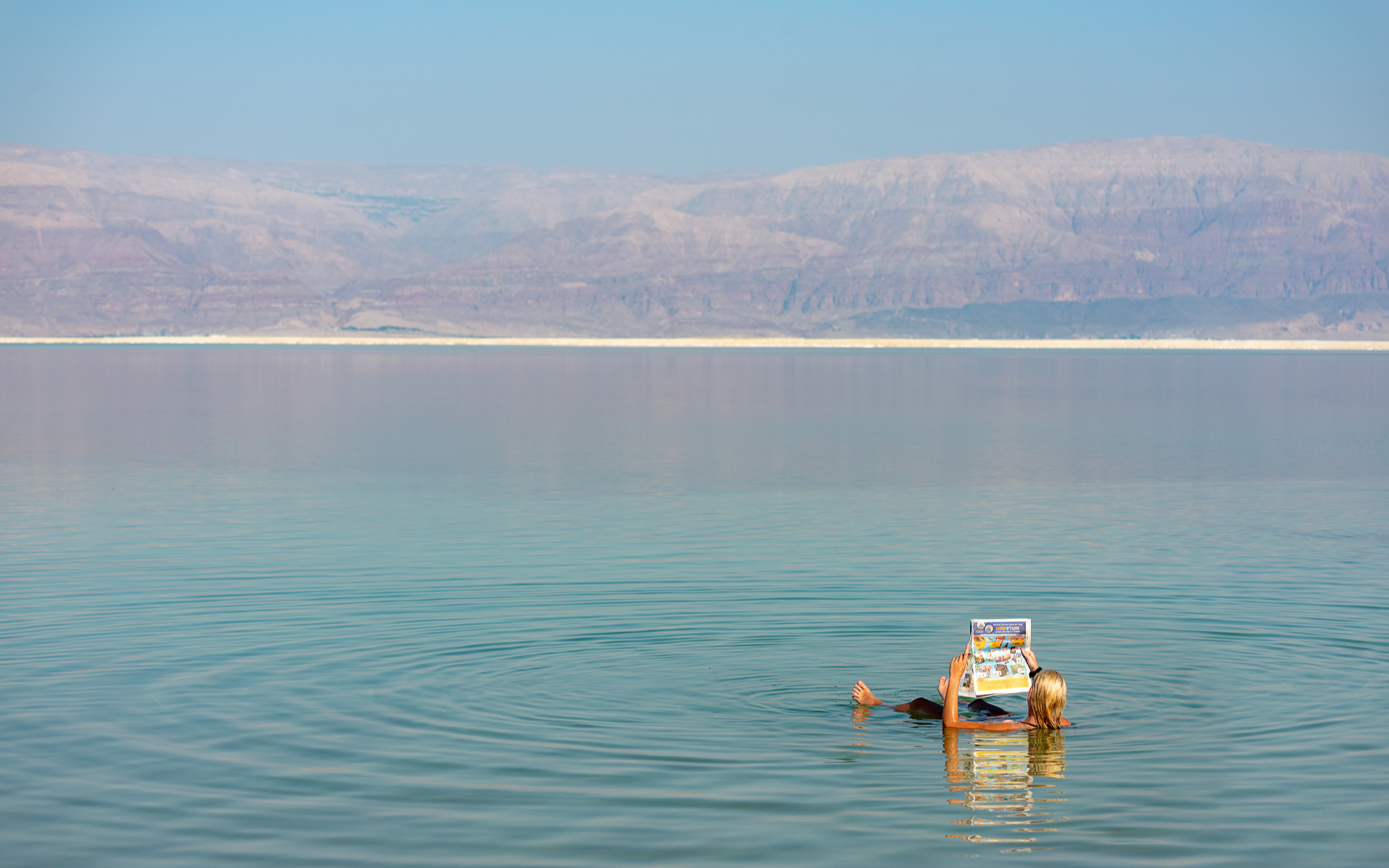 israel dead sea newspaper