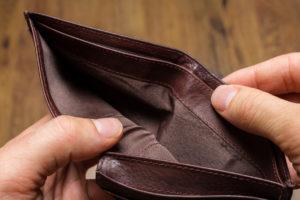 empty wallet coinomi