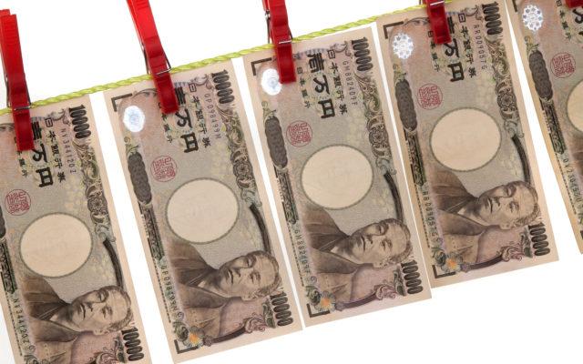 japanese yen money laundering