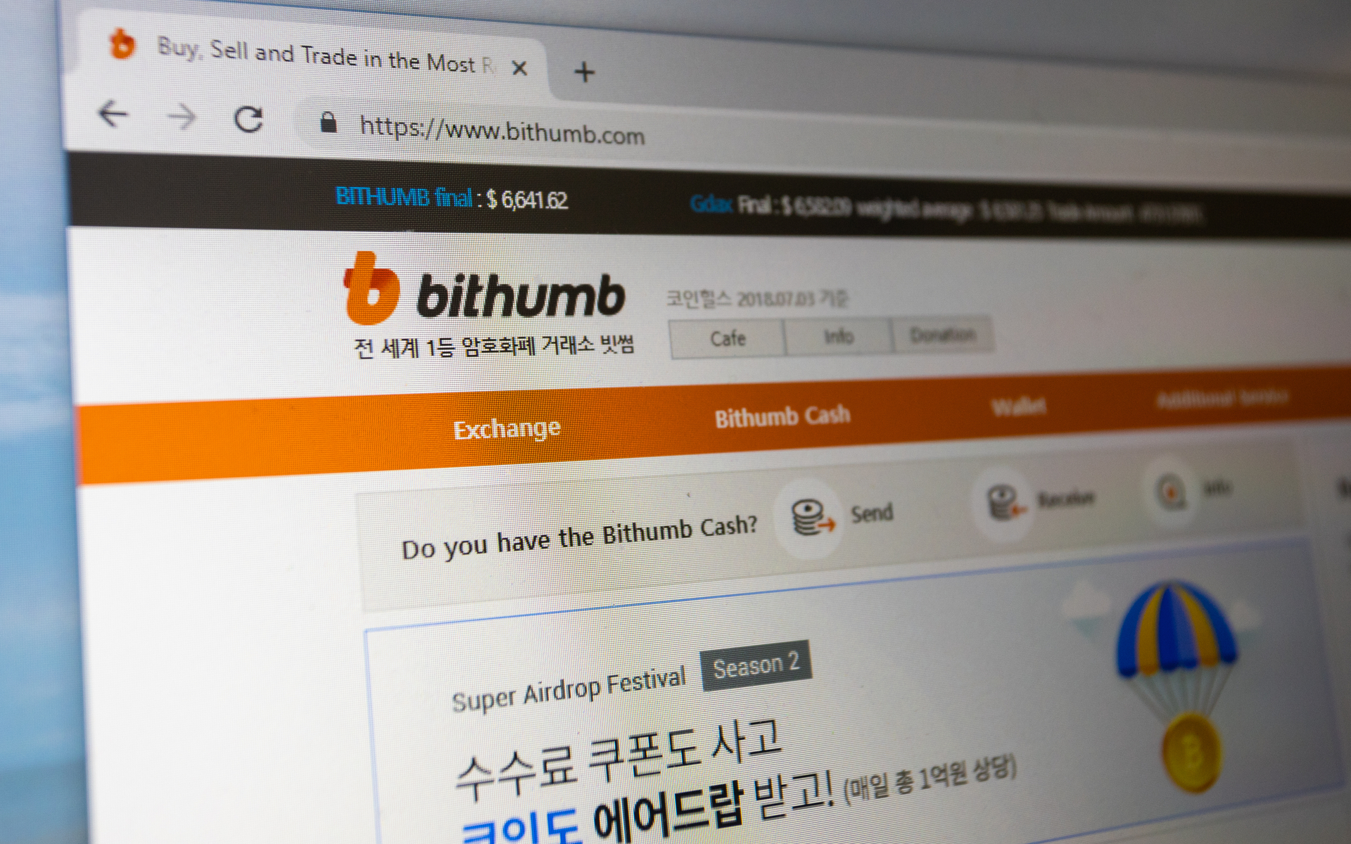 bithumb bitcoin eos
