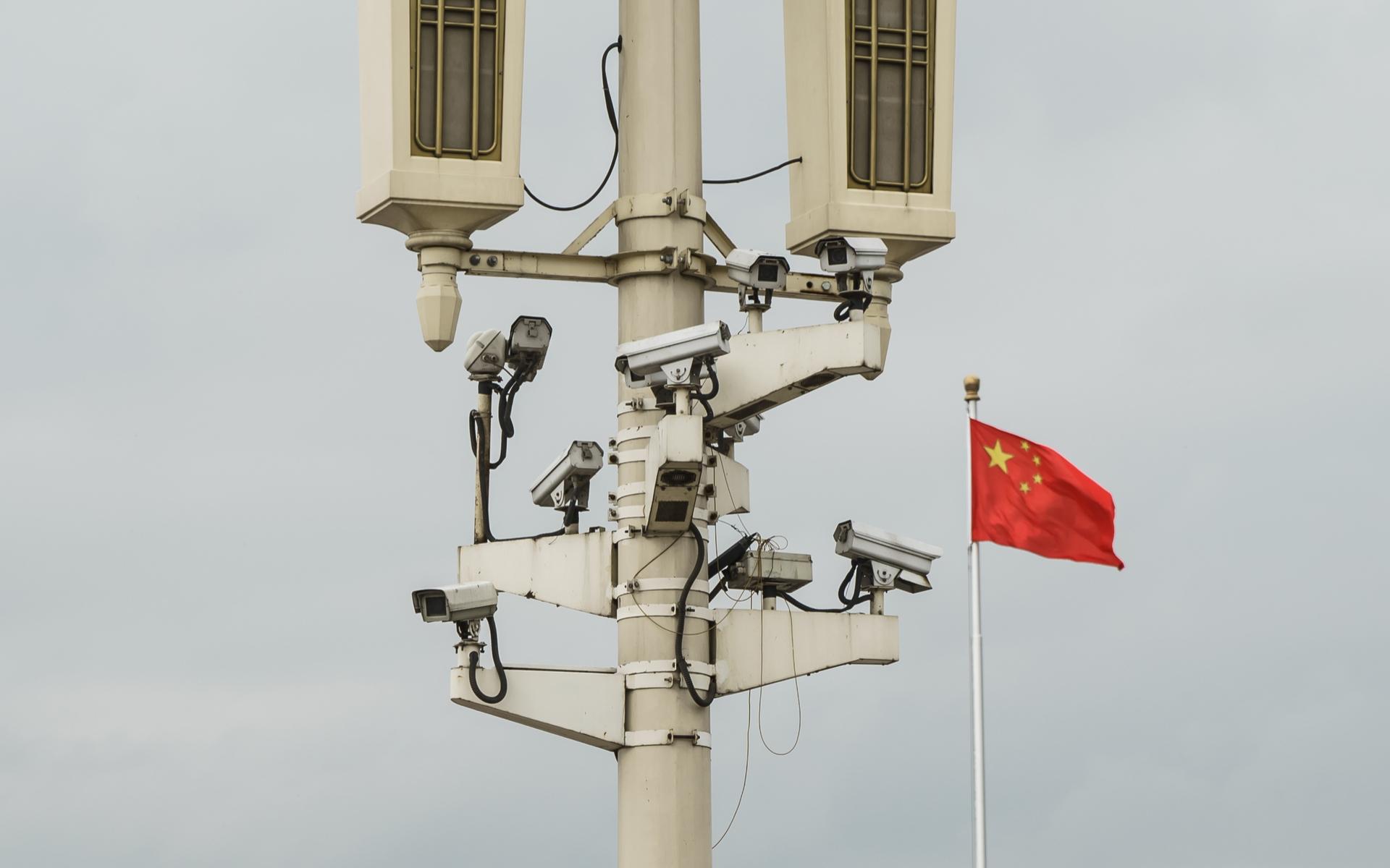 china wechat surveillance bitcoin
