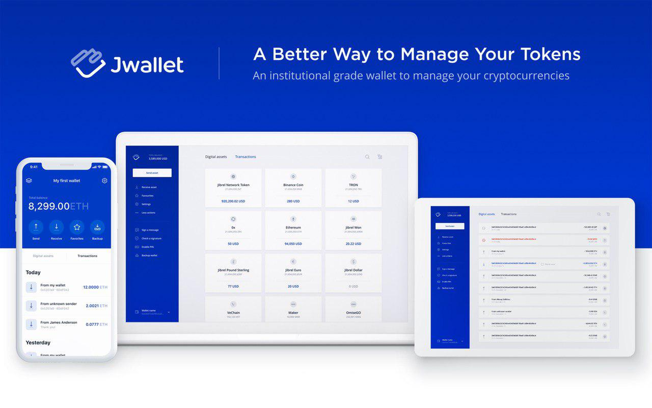 jwallet review