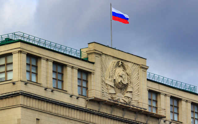 Russia: Holding Bitcoin is Okay, But Using and Mining It Isn't