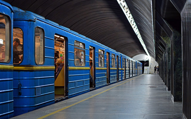 Ukraine's Capital Kiev May Soon Accept Bitcoin for Public Transport