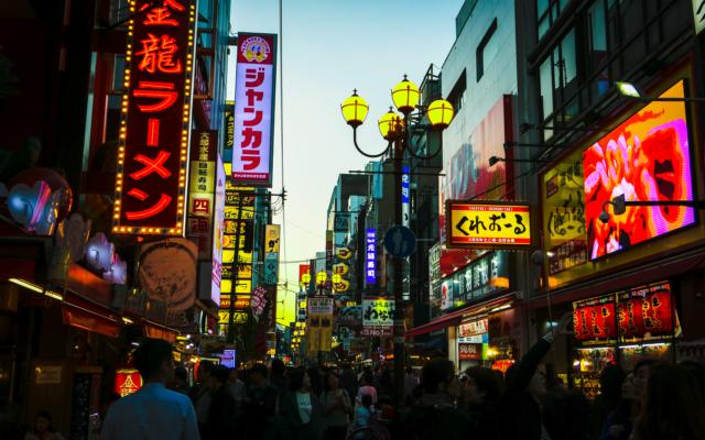 japan bitcoin G20