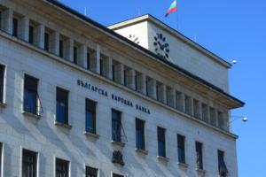 bulgaria central bank bitcoin