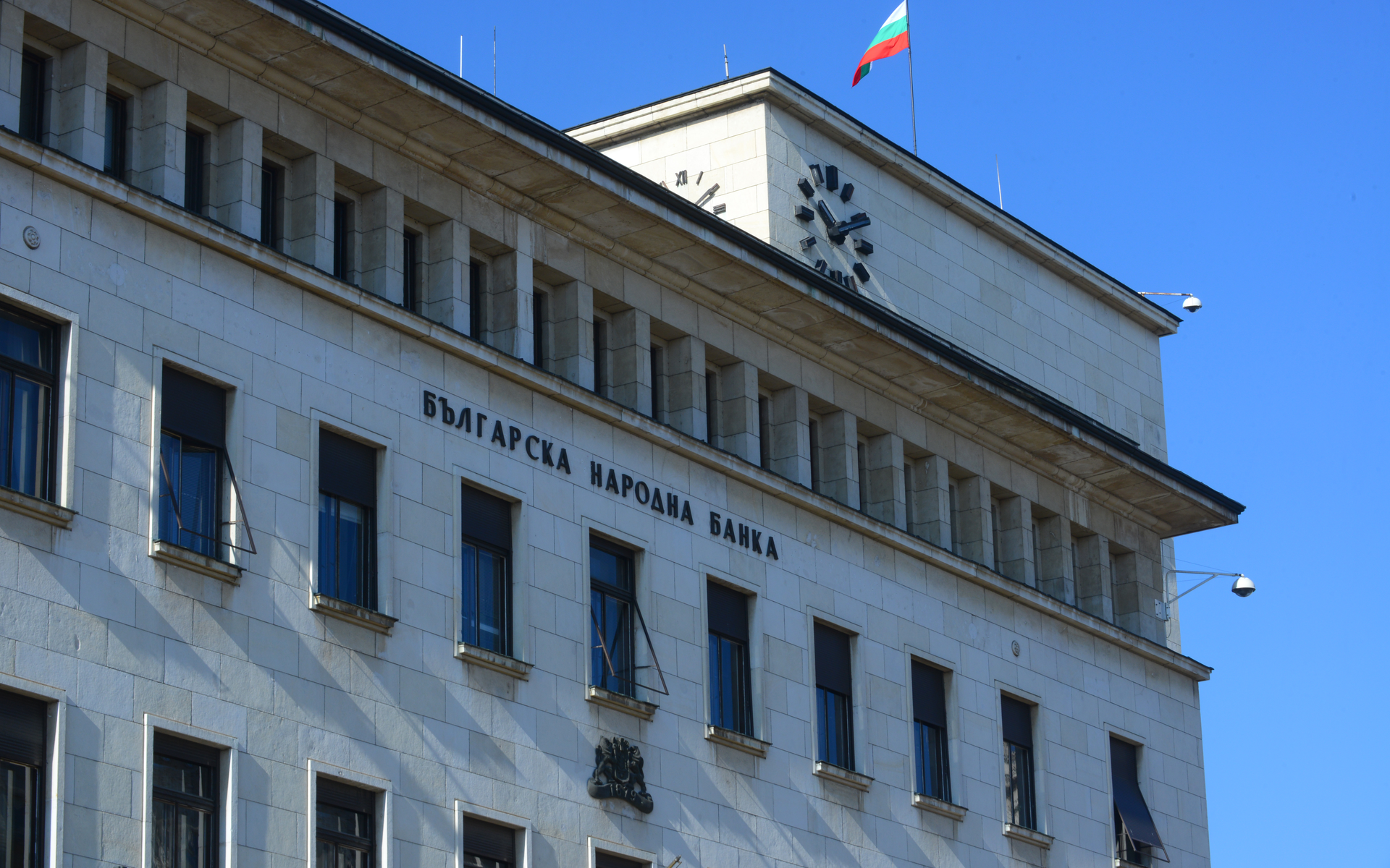 bulgaria central bank bitcoin