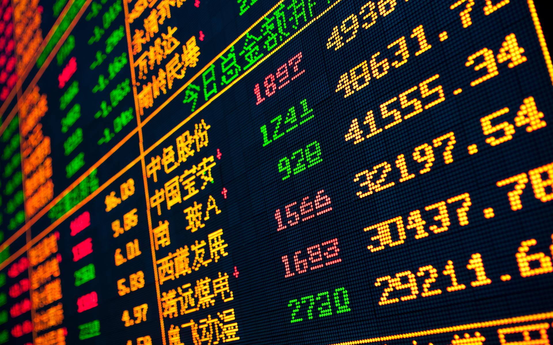 china market bitcoin price