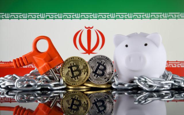 Iran Formally Allows Bitcoin Mining Despite Trading Ban
