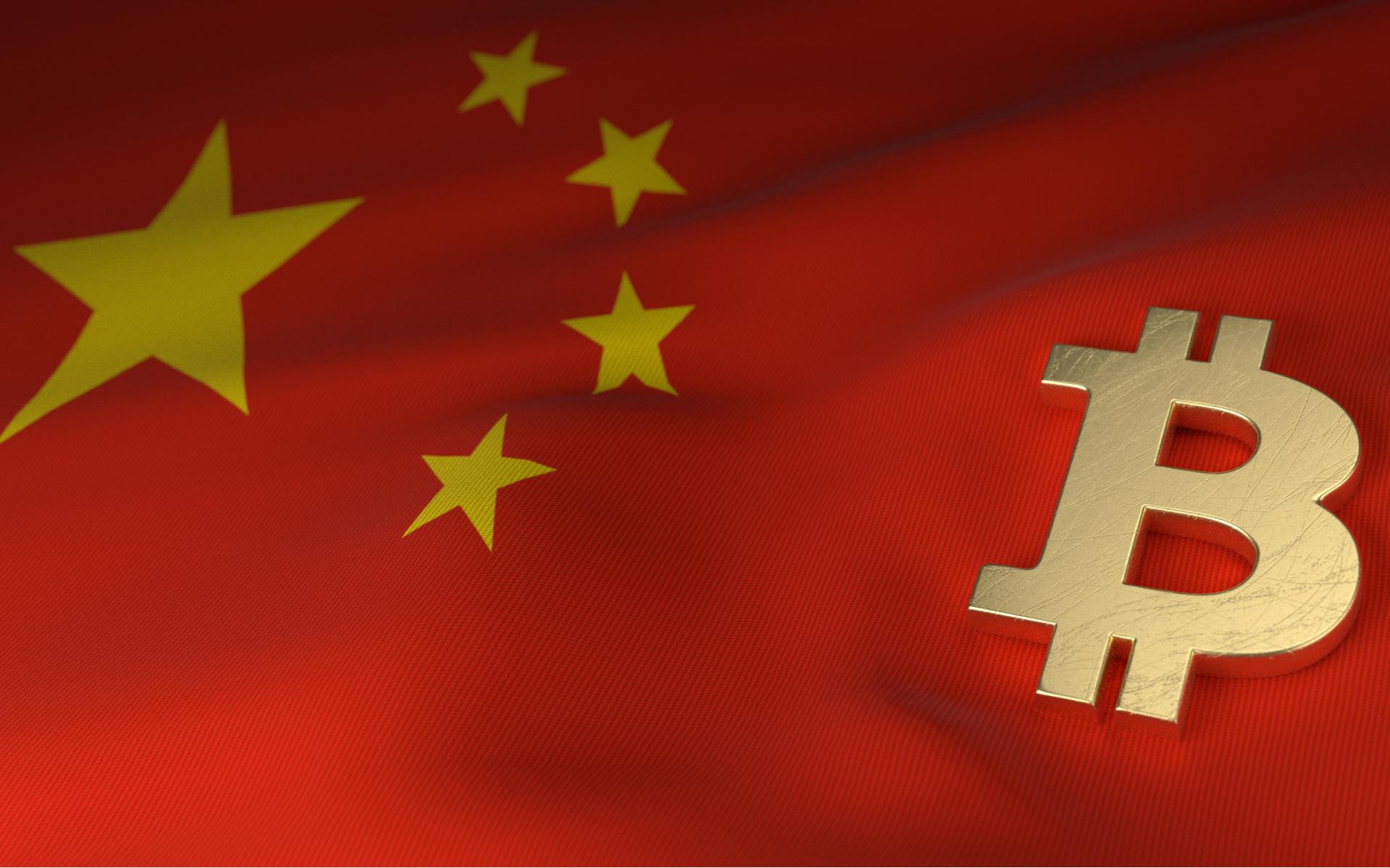 Chinese media loves bitcoin