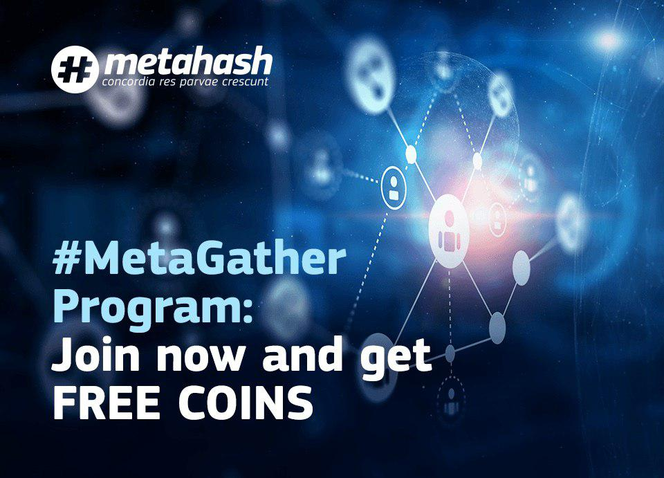 Metagather program blockchain adoption
