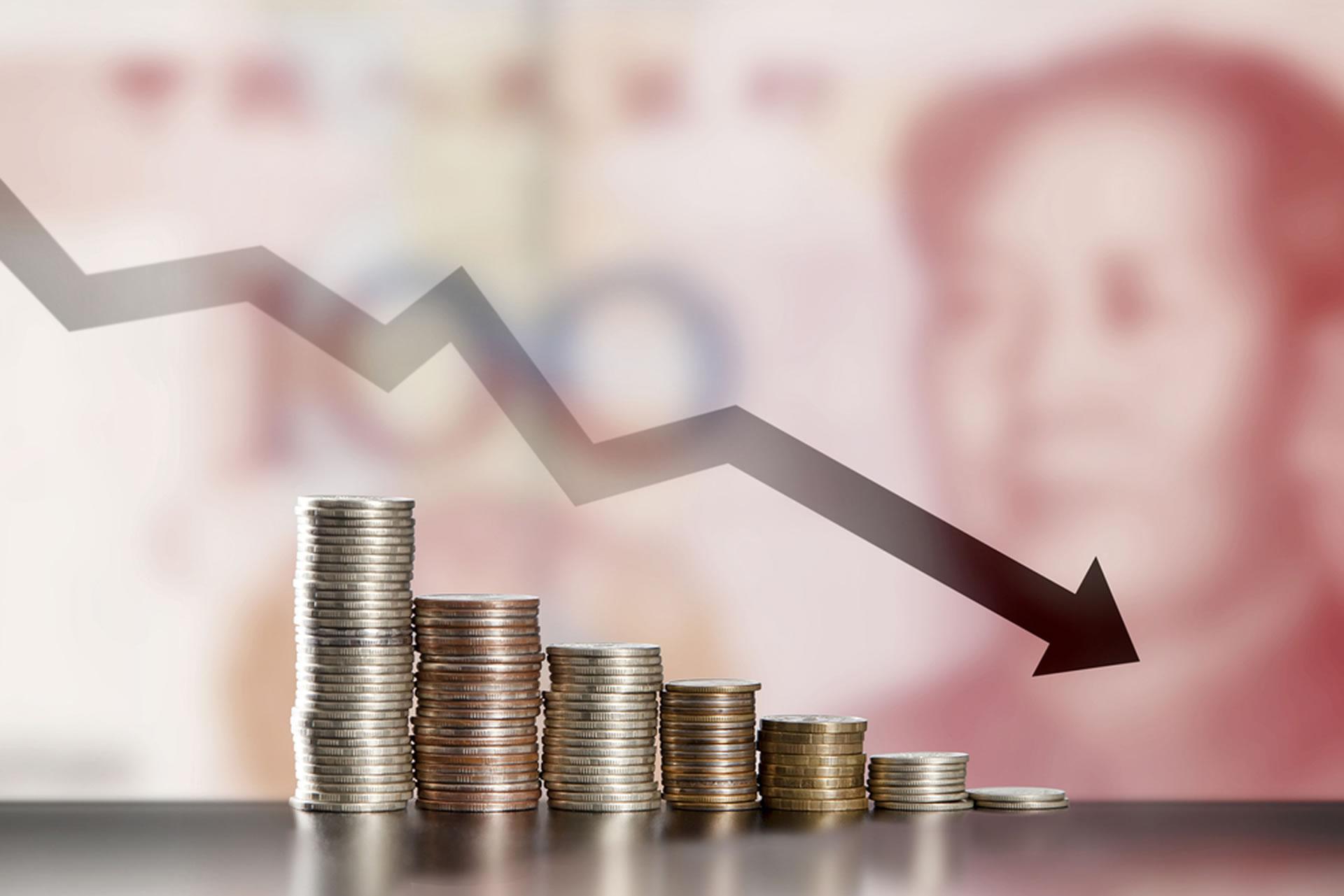 currency bitcoin yuan