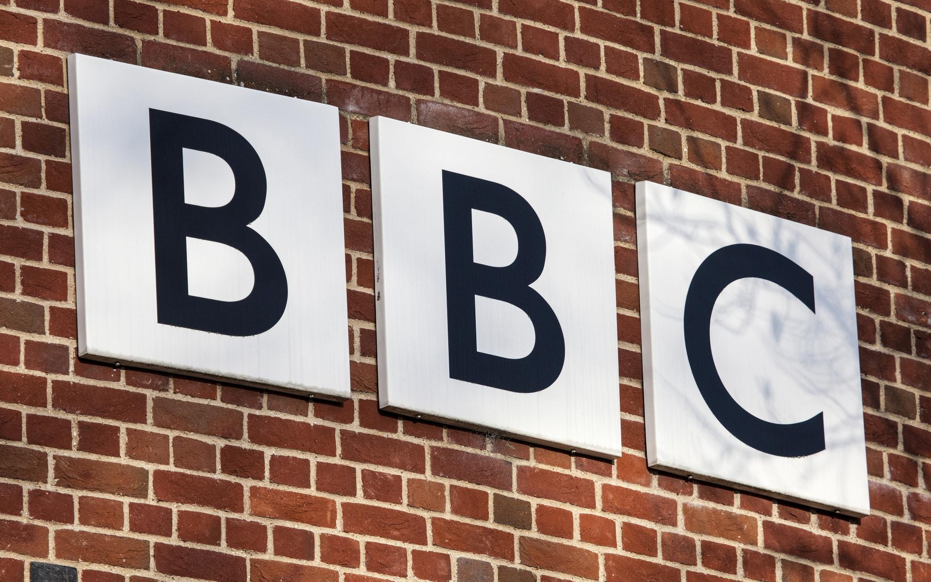 BBC crypto blockchain