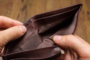 bitcoin crypto empty wallet