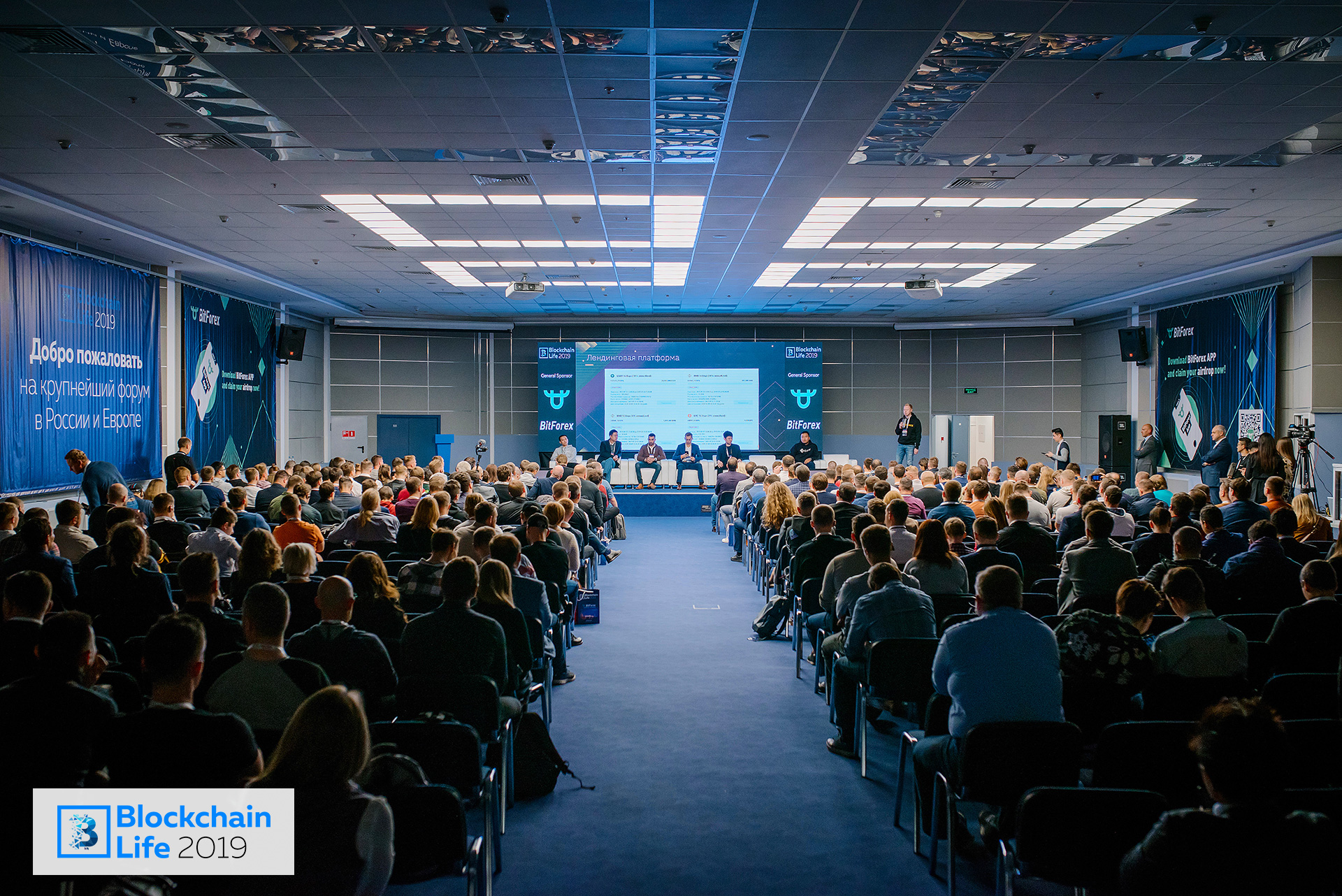 blockchain life moscow conference