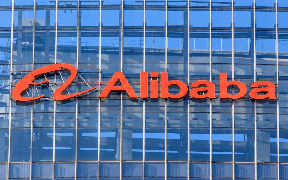 alibaba files blockchain patent