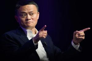 alibaba files blockchain patent