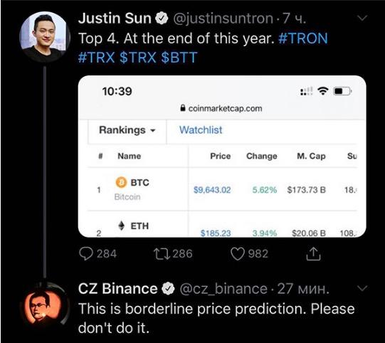 "Binance CEO Says Bitcoin Will Hit ,000 ""Soonish"""