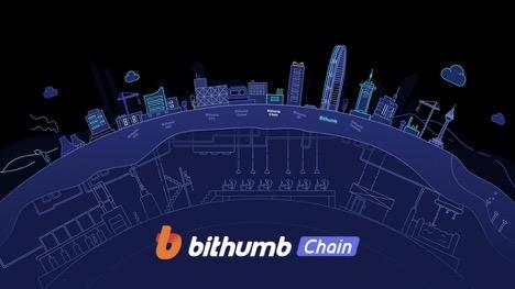 bithumb blockchain