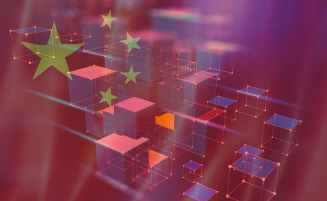 blockchain bullishness china