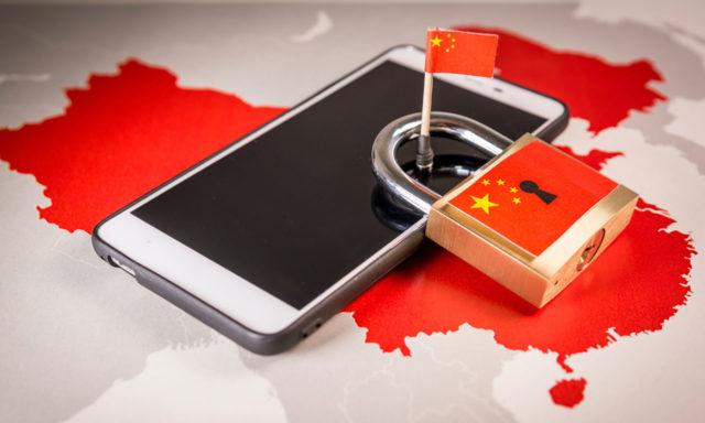 china blockchain censor