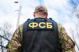 Russia FSB $450 million Bitcoin