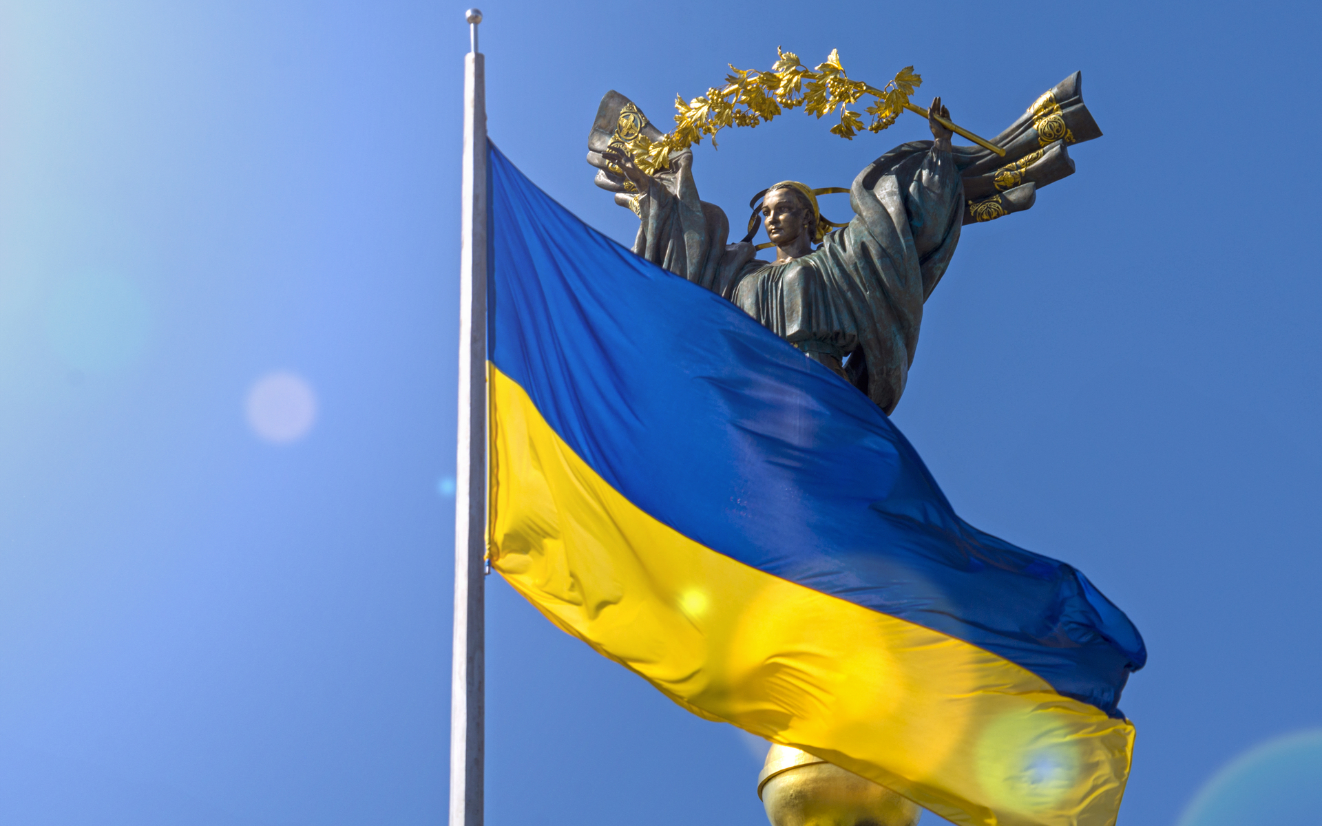 Ukraine Gov't Collaborates with Crypto exchange