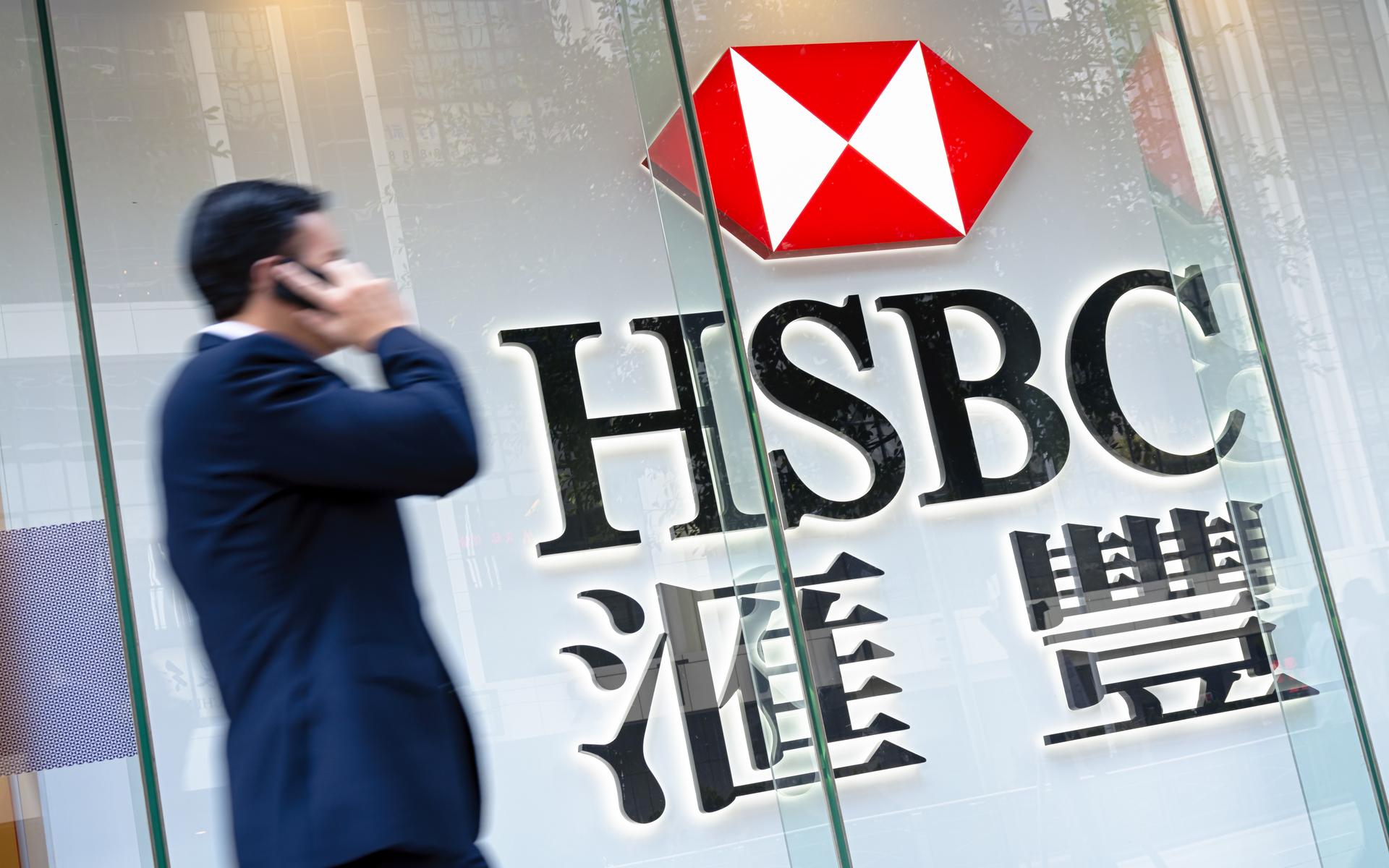 HSBC Closes ATMs in Hong Kong, Bitcoin Fixes This