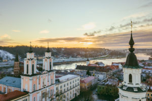 Bank of Lithuania Looks into Central Bank Digital Currency