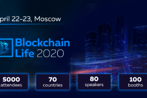 blockchain life 2020 moscow