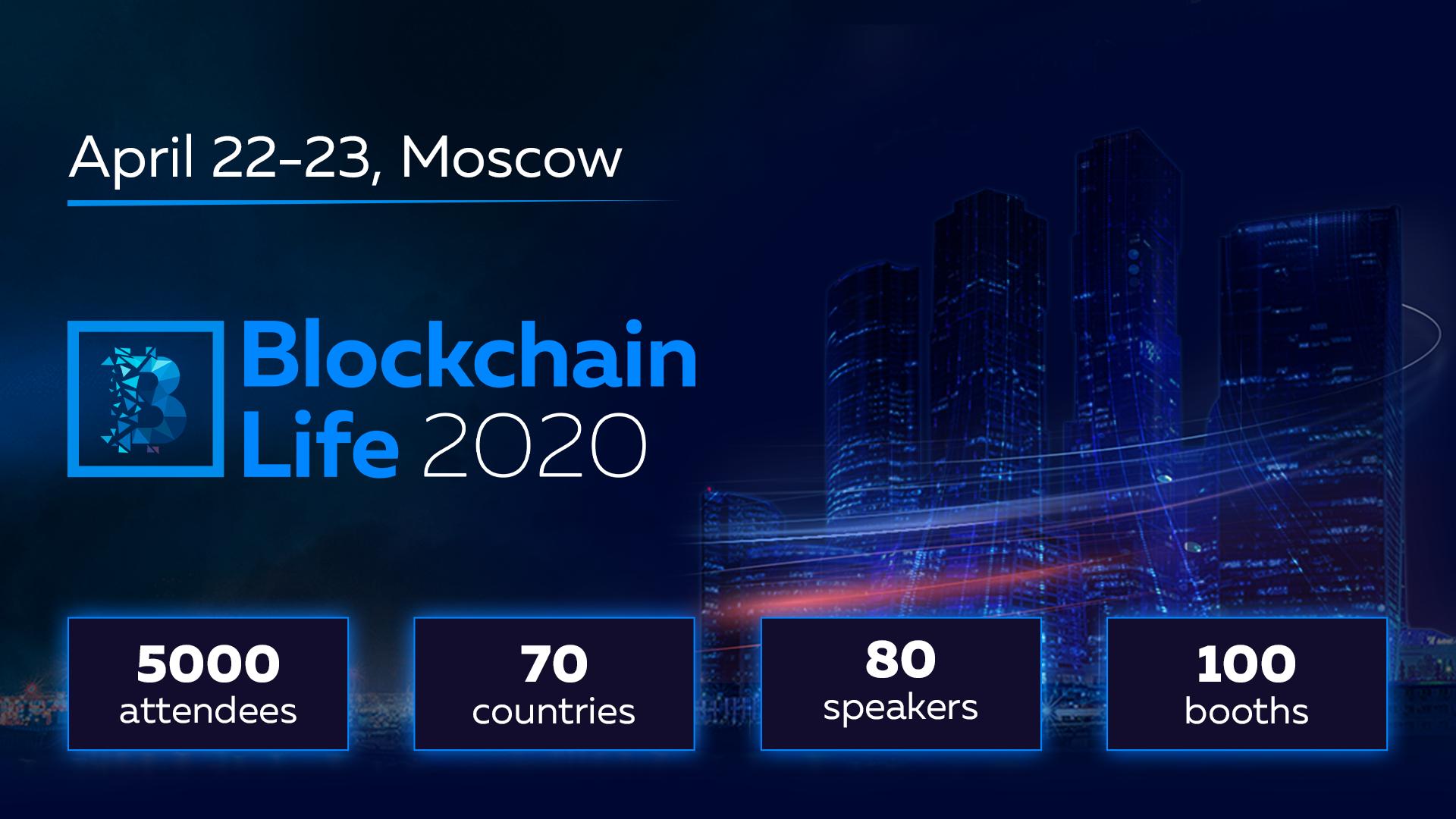 blockchain life 2020 moscow