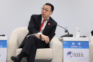 Tao Zhang, Deputy Managing Director of the International Monetary Fund