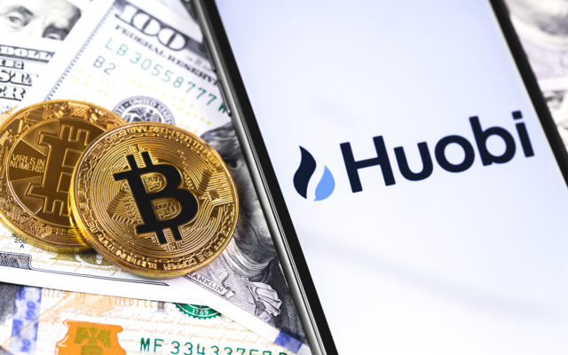Huobi Launches Bitcoin Perpetual Swaps with 125x Leverage