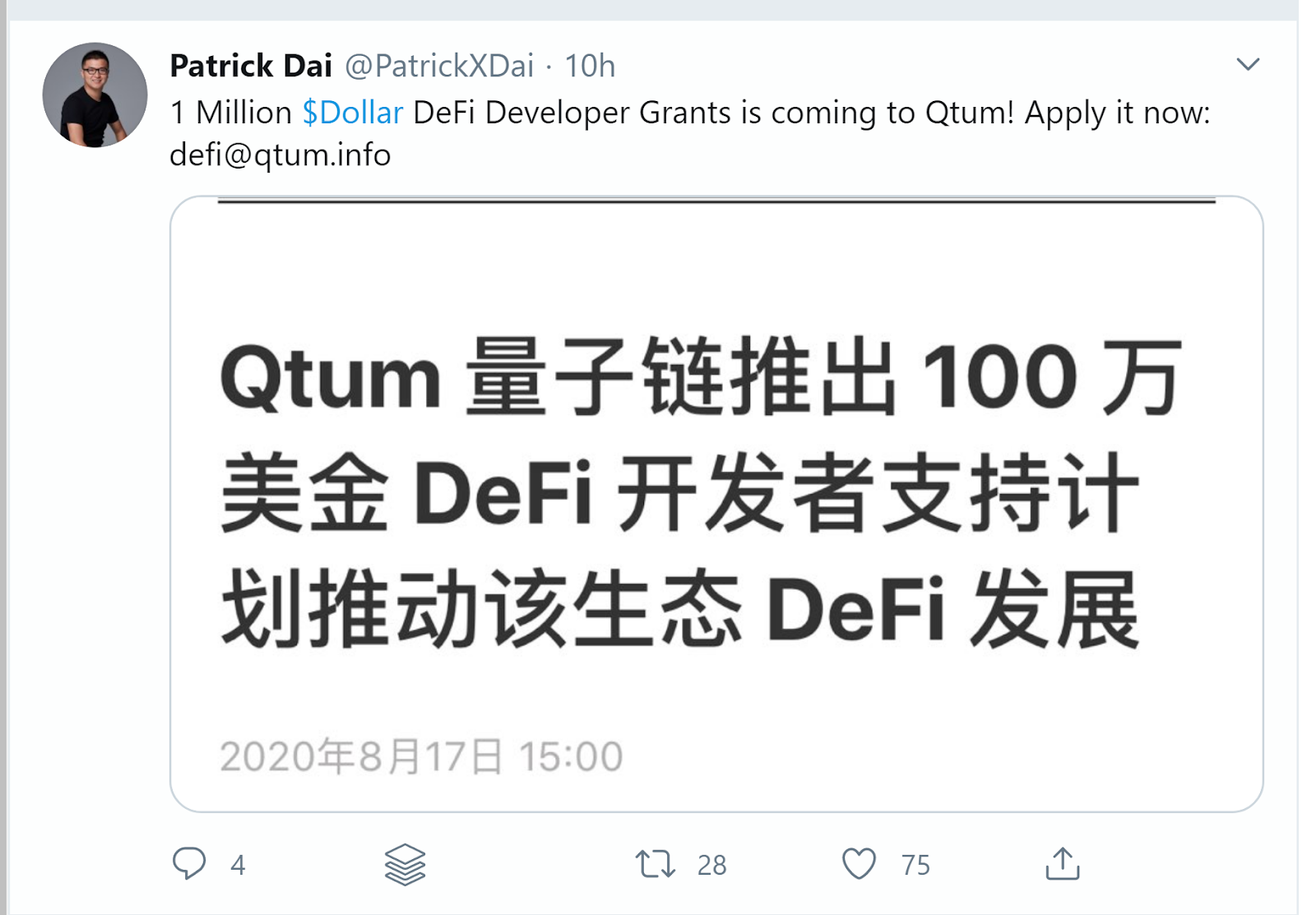 Defi Is Coming to <bold>Qtum</bold> as Ethereum Rival Launches $1M Defi Dev Fund