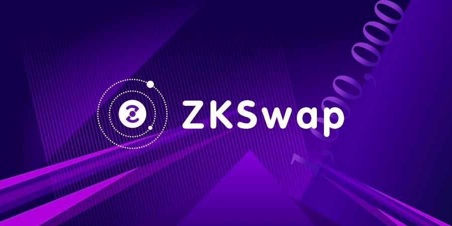 First AMM Layer2 DEX ZKSwap Announces Testnet Incentive Program with Rewards Totalling 1 Million Tokens (ZKS)