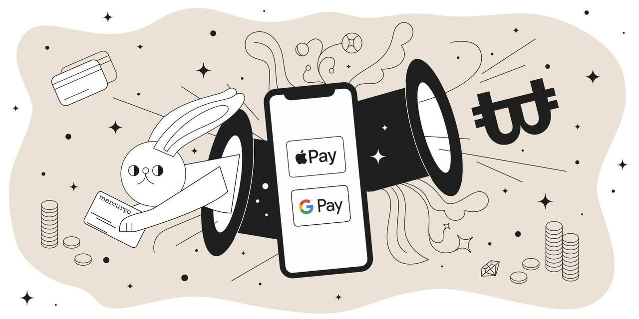 Mercuryo to Integrate Apple Pay and Google Pay for Cryptocurrency Purchases