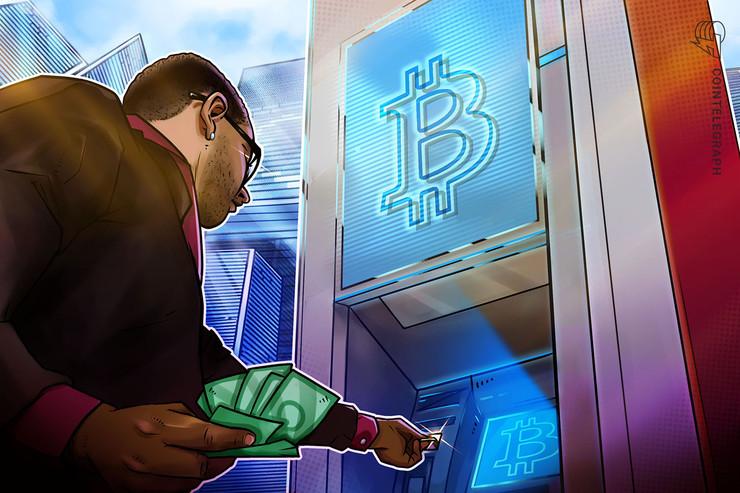 Athena To Install 1,500 Bitcoin ATMs In El Salvador