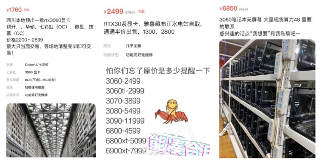 Miners selling their Nvidia and AMD GPUs